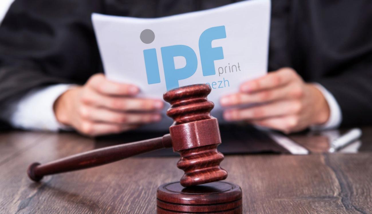 ИПФ выиграла иск к инспекции ФНС