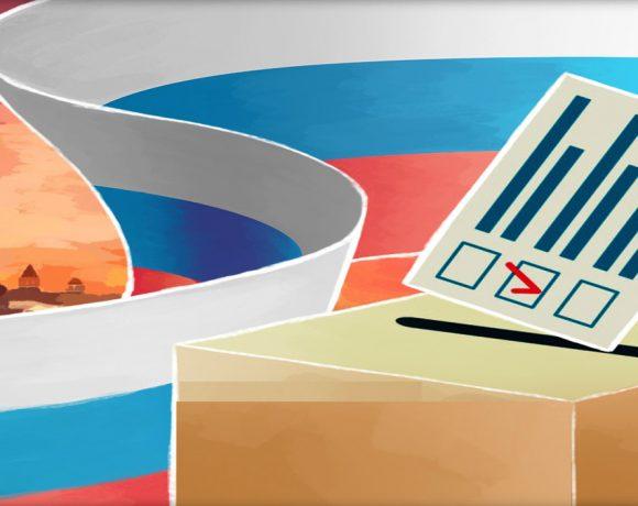 Об участии в выборах 2020 года